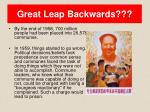 great leap backwards