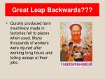 great leap backwards1