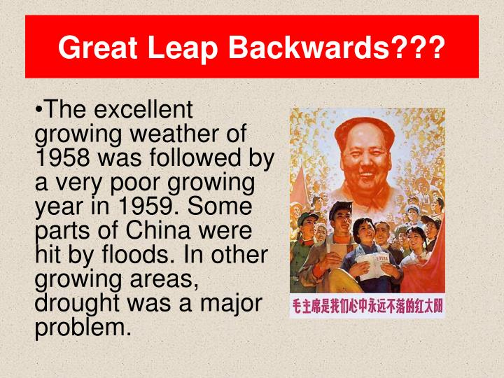 Great Leap Backwards???