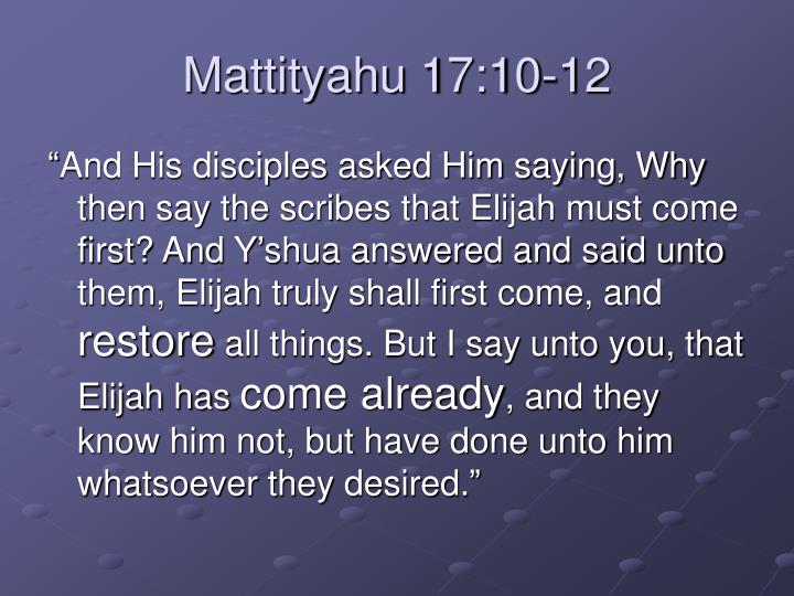 Mattityahu 17:10-12