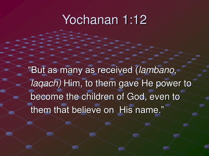 Yochanan 1:12