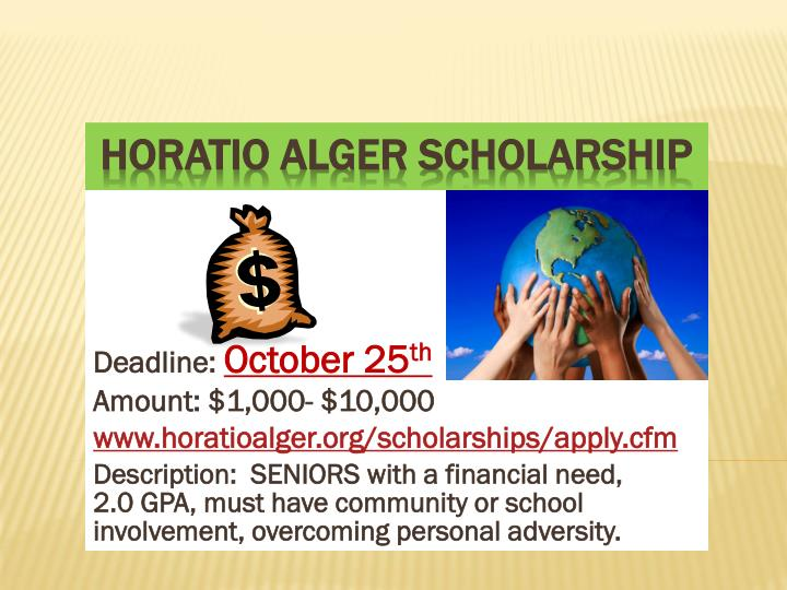 Horatio alger scholarship