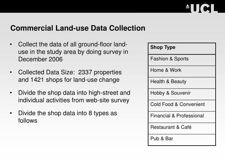 Commercial Land-use Data Collection