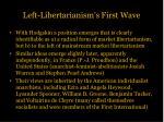 left libertarianism s first wave4