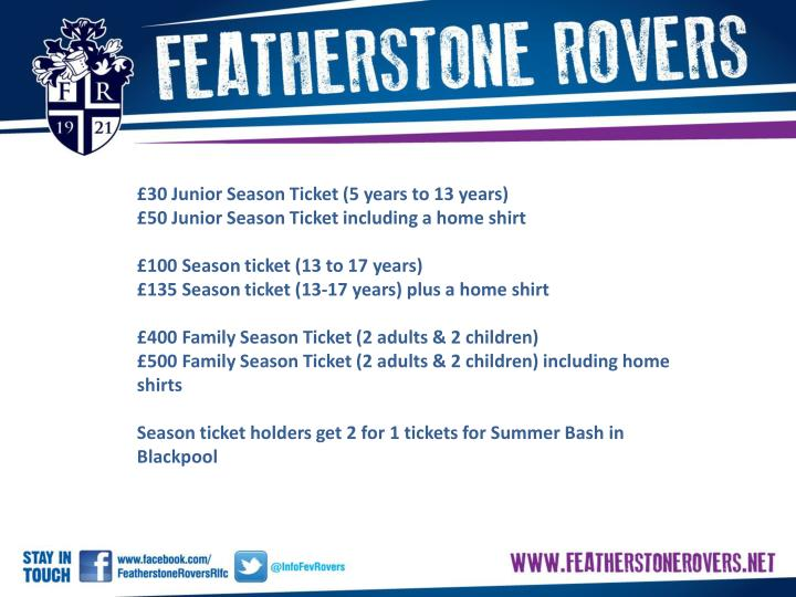 £30 Junior Season Ticket (5 years to 13 years)
