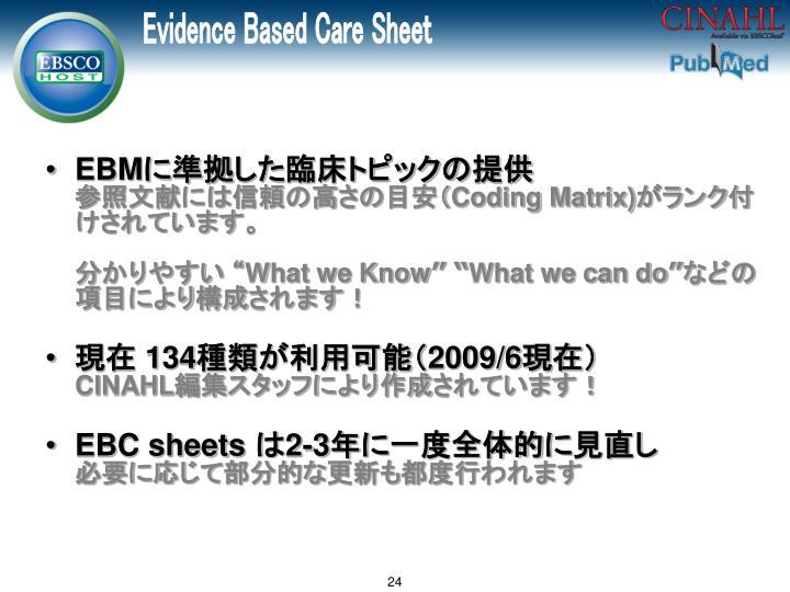 Evidence Based Care Sheet