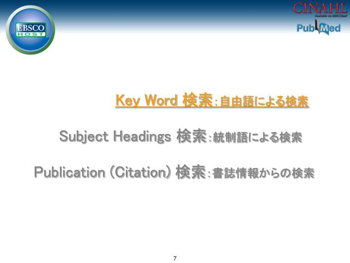 Key Word