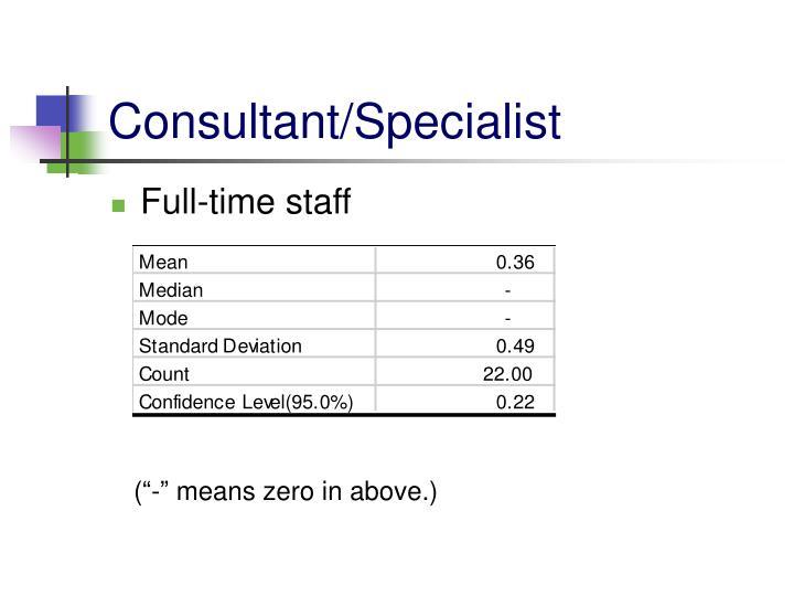 Consultant/Specialist