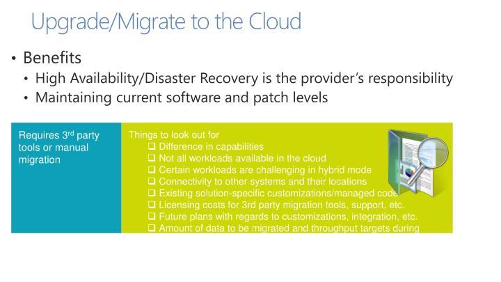 Upgrade/Migrate to the Cloud