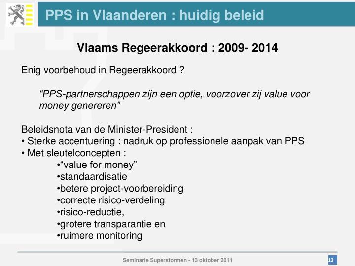 PPS in Vlaanderen : huidig beleid
