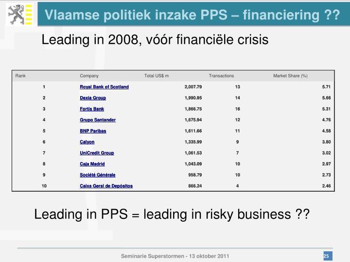 Vlaamse politiek inzake PPS – financiering ??