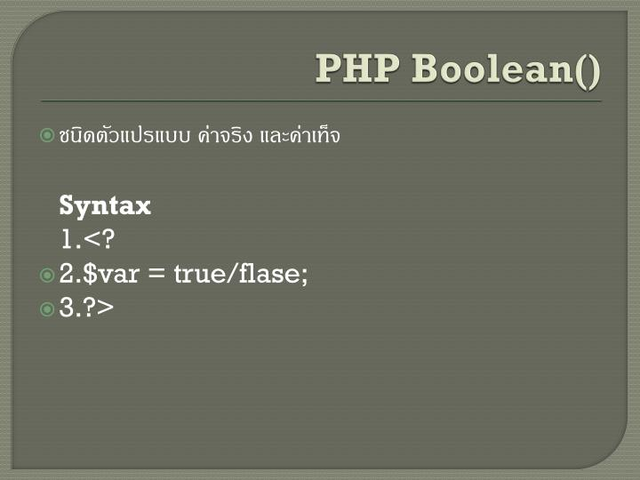 PHP Boolean()