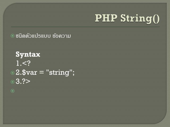 PHP String()