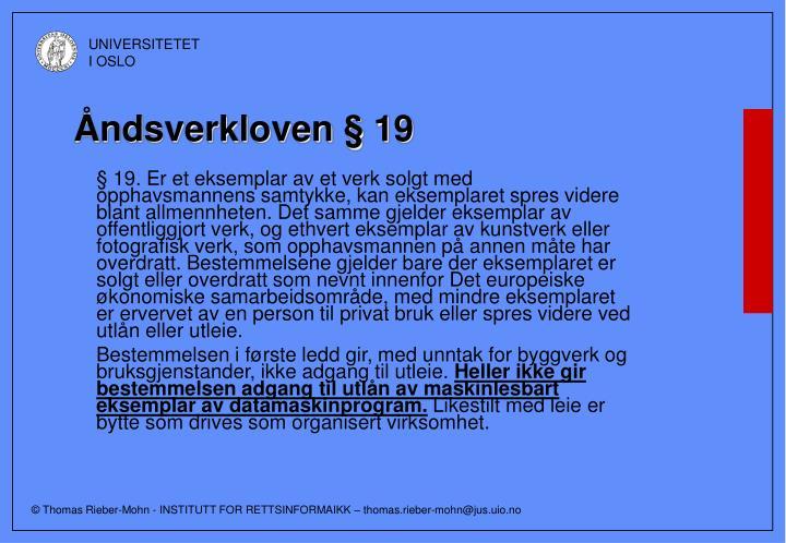 Åndsverkloven § 19