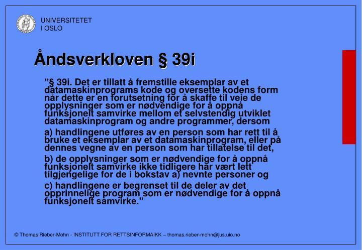 Åndsverkloven § 39i
