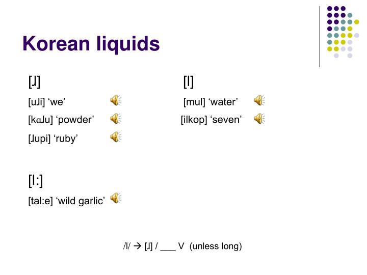 Korean liquids