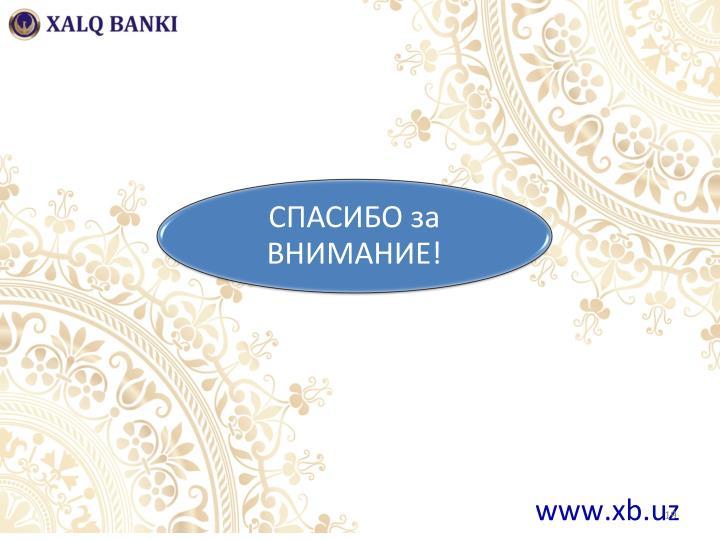 www.xb.uz