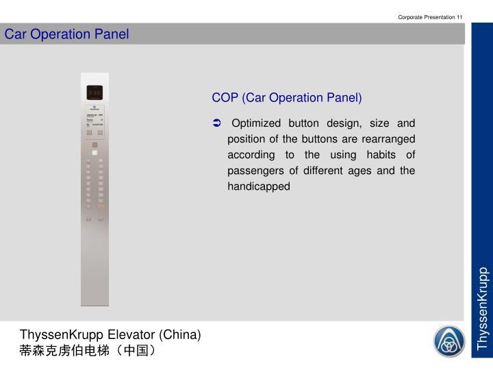 Car Operation Panel