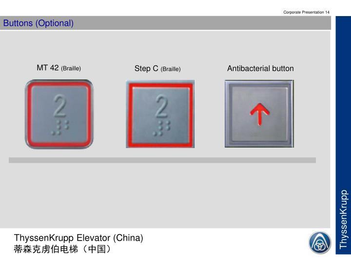 Buttons (Optional)