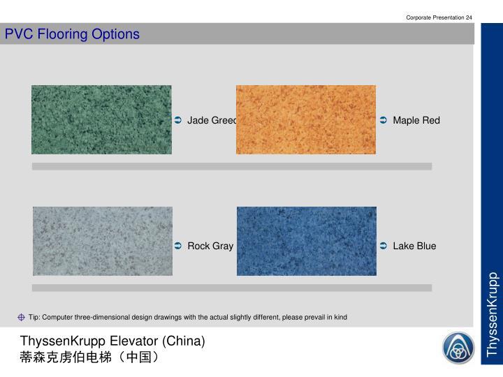 PVC Flooring Options
