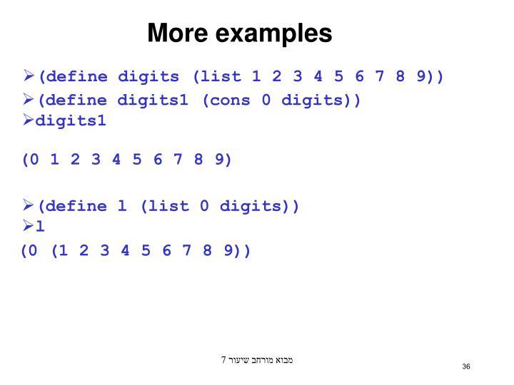 (define digits1 (cons 0 digits))