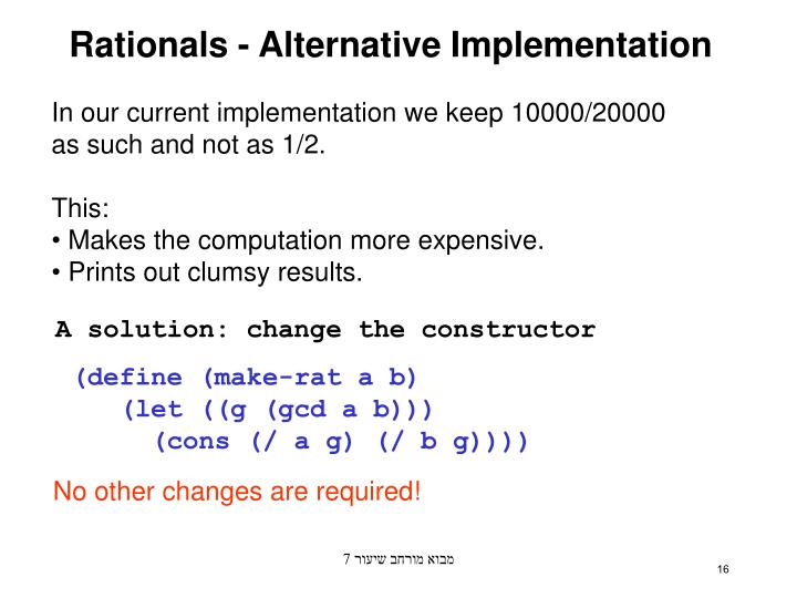 Rationals - Alternative Implementation