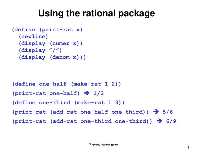 Using the rational package
