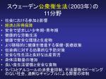 2003 11