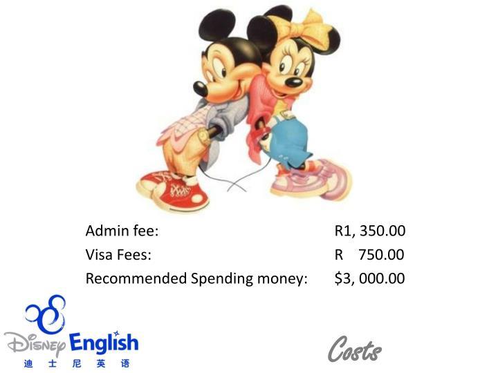 Admin fee:R1,