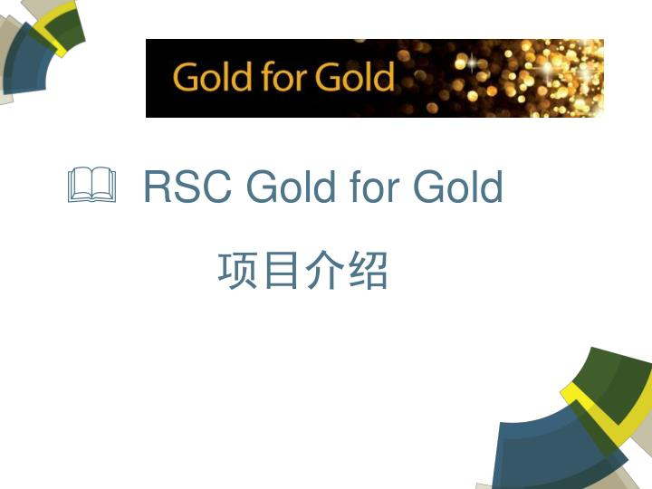 RSC Gold for