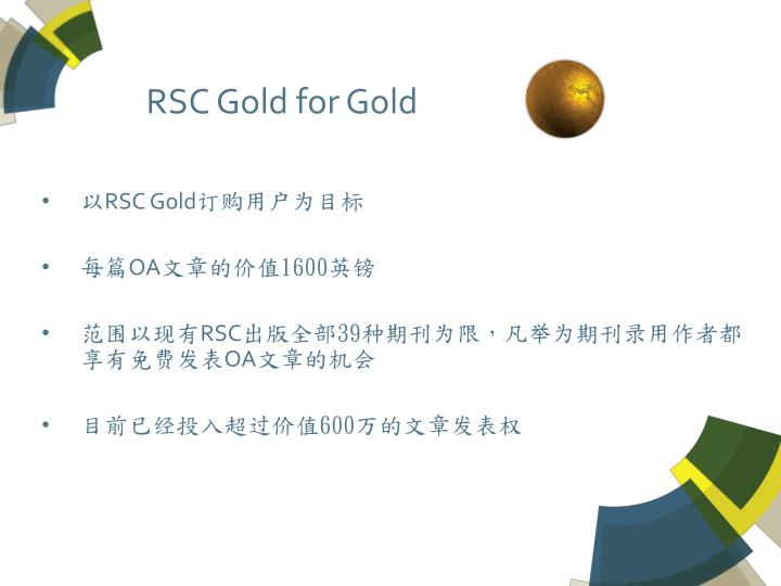 RSC Gold for Gold