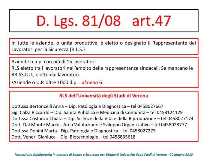D. Lgs. 81/08   art.47