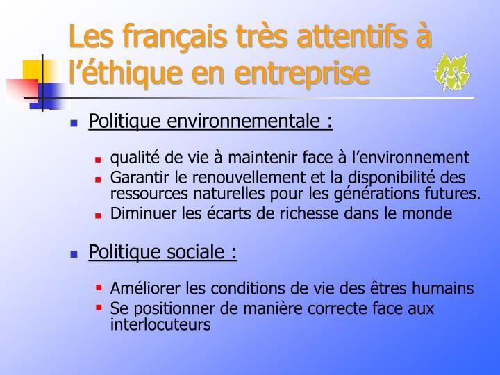 Les français très attentifs à l'éthique en entreprise