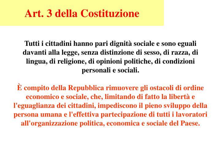 Art. 3 della Costituzione