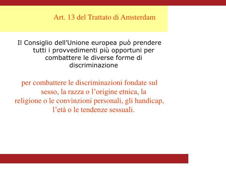 Art. 13 del Trattato di Amsterdam