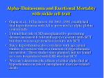 alpha thalassemia and exertional mortality with sickle cell trait