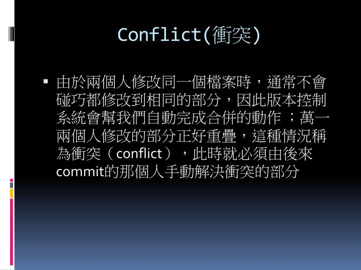 Conflict(