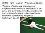 90 90 trunk rotation windshield wiper