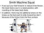 smith machine squat1