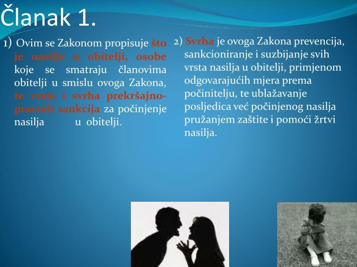 Članak 1.