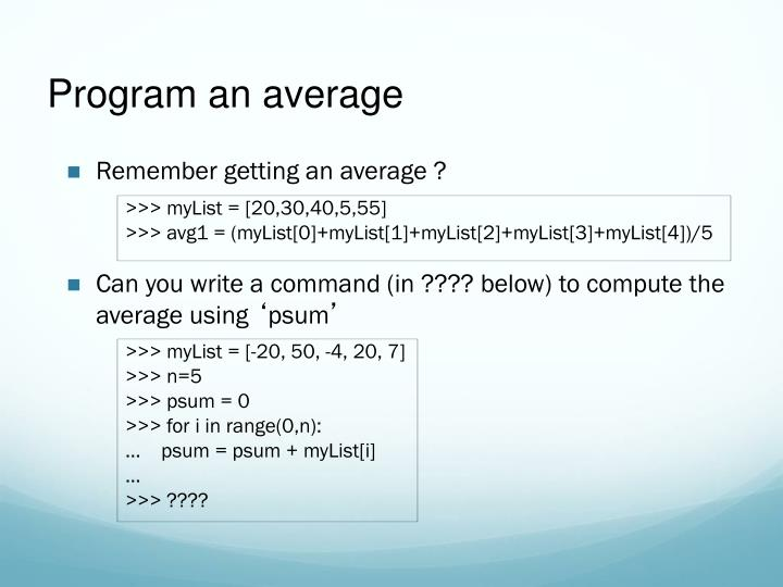 Program an average