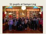 s1 pupils at samye ling