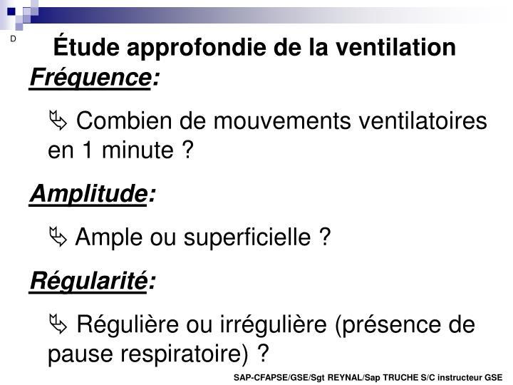 Étude approfondie de la ventilation