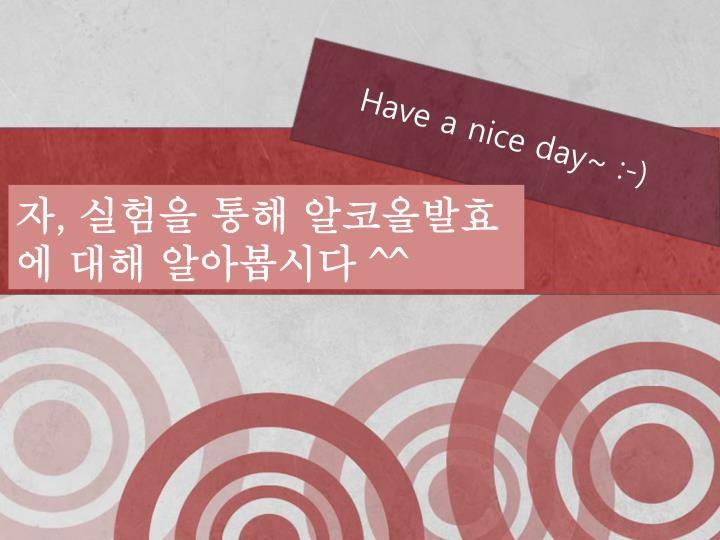 Have a nice day~
