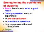 strengthening the confidence of students