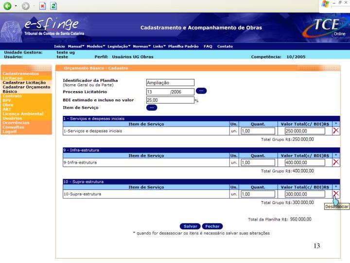 Sistema de Fiscalização Integrada de Gestão e-Sfinge