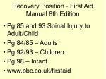 recovery position first aid manual 8th edition