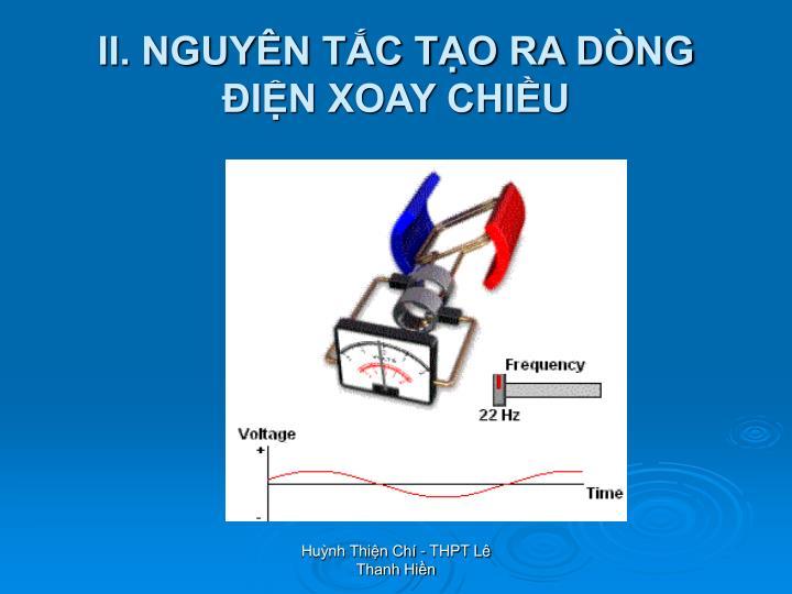 II. NGUYN TC TO RA DNG IN XOAY CHIU