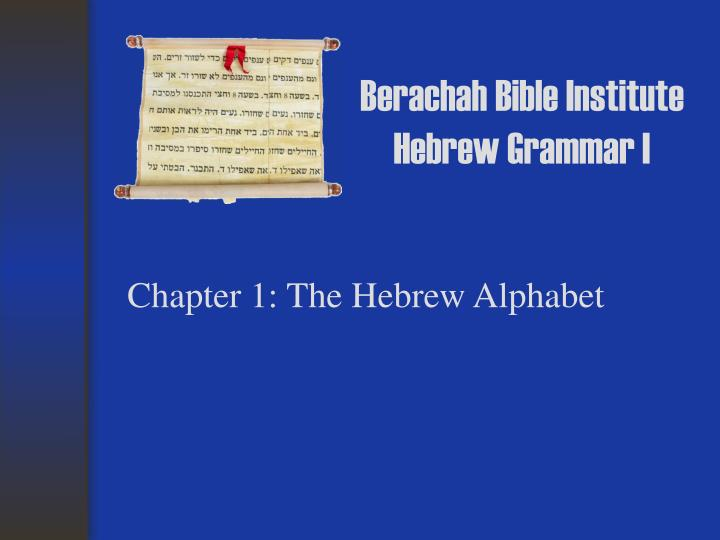 Berachah Bible Institute