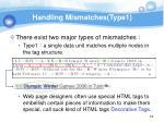 handling mismatches type1
